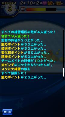 f:id:arimurasaji:20190410230231p:plain