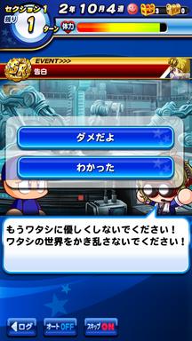 f:id:arimurasaji:20190410230242p:plain