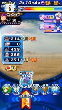 f:id:arimurasaji:20190410230258p:plain