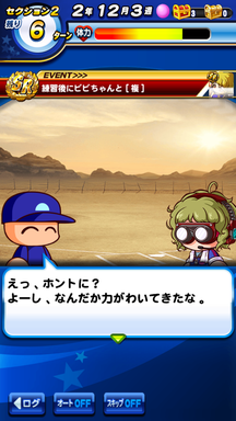 f:id:arimurasaji:20190410230321p:plain