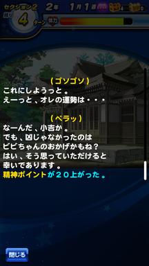 f:id:arimurasaji:20190410230336p:plain