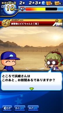 f:id:arimurasaji:20190410230451p:plain