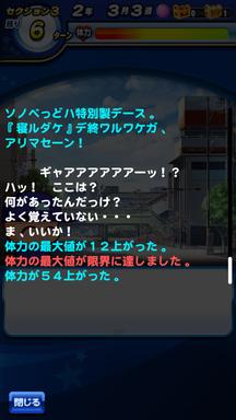 f:id:arimurasaji:20190410230531p:plain
