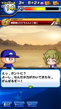 f:id:arimurasaji:20190410230739p:plain