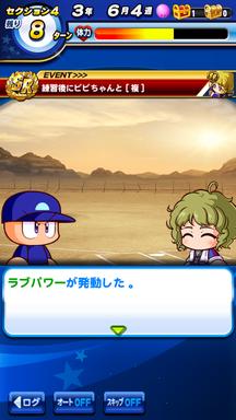 f:id:arimurasaji:20190410230806p:plain