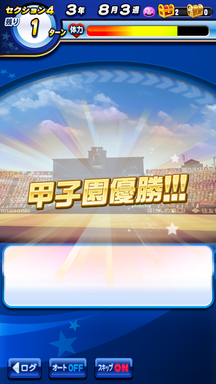 f:id:arimurasaji:20190410230843p:plain