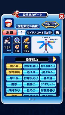 f:id:arimurasaji:20190410230900p:plain