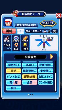 f:id:arimurasaji:20190410230904p:plain