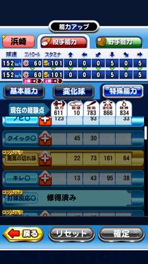 f:id:arimurasaji:20190410230953p:plain