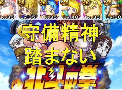 f:id:arimurasaji:20190410231216j:plain