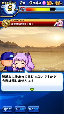 f:id:arimurasaji:20190411212400p:plain