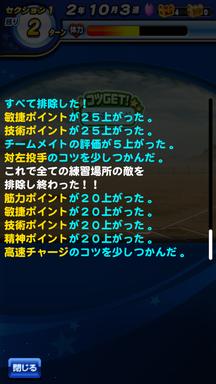 f:id:arimurasaji:20190411212431p:plain