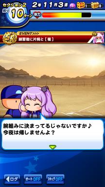 f:id:arimurasaji:20190411212507p:plain