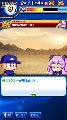 f:id:arimurasaji:20190411212534p:plain