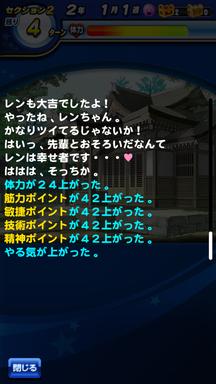 f:id:arimurasaji:20190411212545p:plain