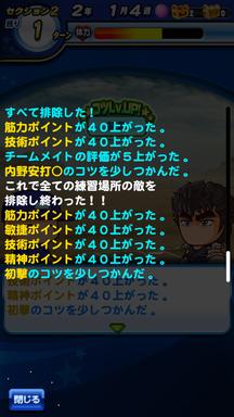 f:id:arimurasaji:20190411212629p:plain