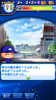 f:id:arimurasaji:20190411212650p:plain