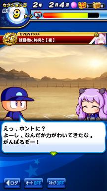 f:id:arimurasaji:20190411212705p:plain