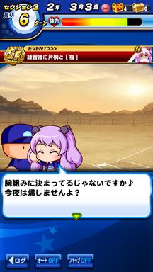 f:id:arimurasaji:20190411212717p:plain