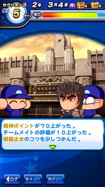 f:id:arimurasaji:20190411212727p:plain