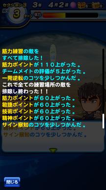 f:id:arimurasaji:20190411212739p:plain