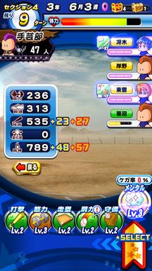 f:id:arimurasaji:20190411212829p:plain