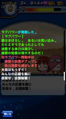 f:id:arimurasaji:20190411212852p:plain