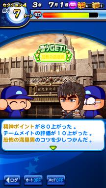 f:id:arimurasaji:20190411212903p:plain