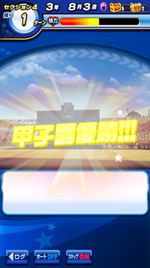 f:id:arimurasaji:20190411213018p:plain