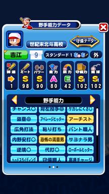 f:id:arimurasaji:20190411213034p:plain