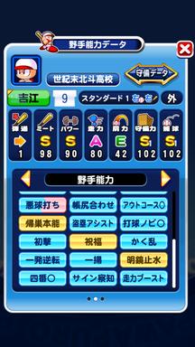 f:id:arimurasaji:20190411213035p:plain