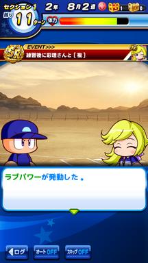 f:id:arimurasaji:20190412221424p:plain