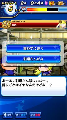 f:id:arimurasaji:20190412221437p:plain