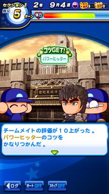f:id:arimurasaji:20190412221441p:plain