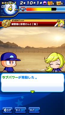 f:id:arimurasaji:20190412221507p:plain