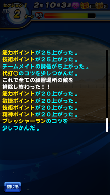 f:id:arimurasaji:20190412221544p:plain
