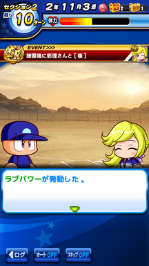 f:id:arimurasaji:20190412221609p:plain