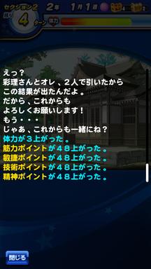 f:id:arimurasaji:20190412221637p:plain