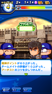 f:id:arimurasaji:20190412221640p:plain