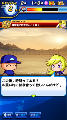 f:id:arimurasaji:20190412221726p:plain