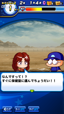 f:id:arimurasaji:20190412221742p:plain