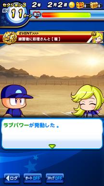 f:id:arimurasaji:20190412221809p:plain