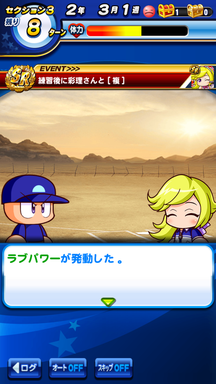 f:id:arimurasaji:20190412221824p:plain