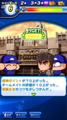 f:id:arimurasaji:20190412221844p:plain