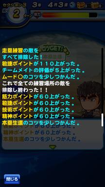 f:id:arimurasaji:20190412221916p:plain