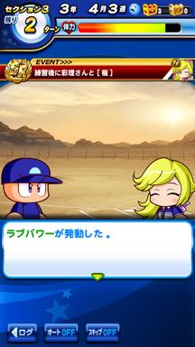 f:id:arimurasaji:20190412221919p:plain