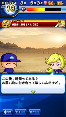 f:id:arimurasaji:20190412222002p:plain