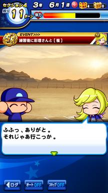 f:id:arimurasaji:20190412222018p:plain