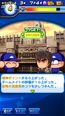 f:id:arimurasaji:20190412222042p:plain