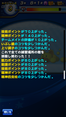 f:id:arimurasaji:20190412222053p:plain